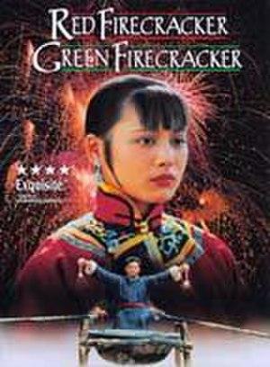 Red Firecracker, Green Firecracker - Image: Red Firecracker Green Firecracker