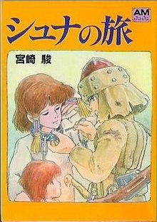 The Journey Of Shuna Wikipedia