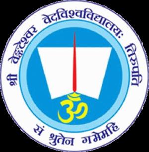 Sri Venkateswara Vedic University - Image: Sri Venkateswara Vedic University logo