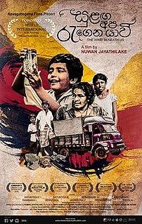 <i>Sulanga Apa Ragena Yavi</i> film