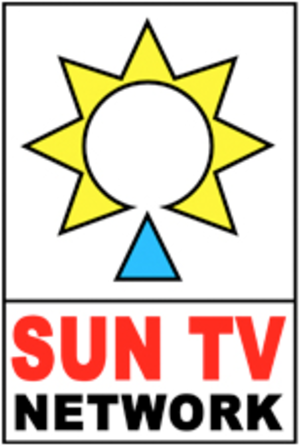 Sun TV Network - Image: Sun TV Network