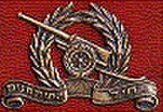 Artillery Corps (Israel) - Image: Tagkova