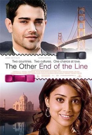 The Other End of the Line - Theatrical poster of The Other End of the Line