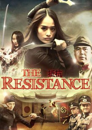 The Resistance (film) - Official USA Poster