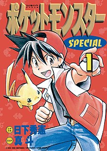aceb081a Pokémon Adventures - Wikipedia