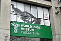 World Rugby Museum.jpg