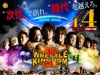 Wrestle Kingdom IV - Promotional poster for the event, featuring various NJPW wrestlers