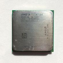 Drivers: AMD Mobile Athlon 64