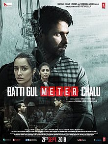 Image result for Batti Gul Meter Chalu (2018)