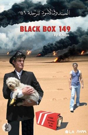 Black Box 149 - Image: Black Box 149, Rosemary Johns