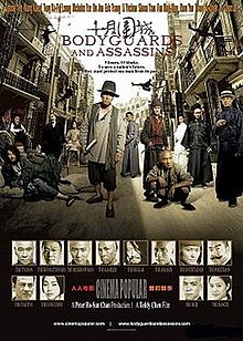 Bodyguards and Assassins (2009)...