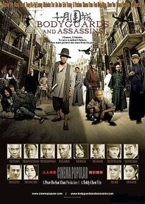 Bodyguards and Assassins - Image: Bodyguards and Assassins poster