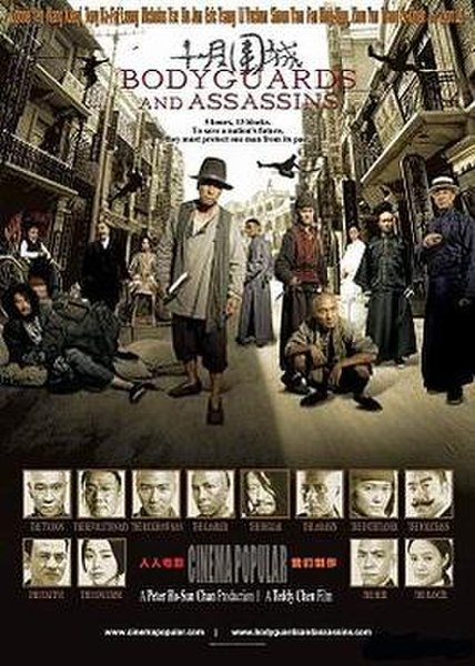 File:Bodyguards and Assassins poster.jpg