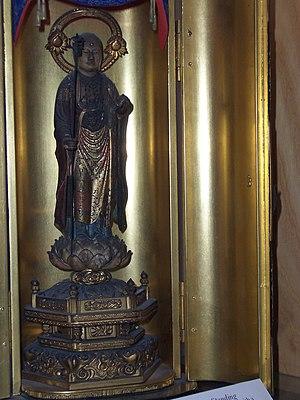 Portable shrine - Image: Buddha Portable shrine in Lacquer case