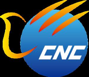 CNC World - Image: CNC World logo