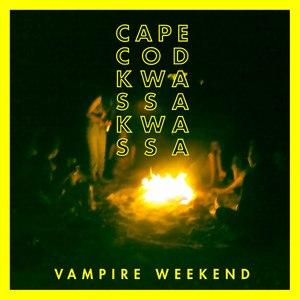 Cape Cod Kwassa Kwassa - Image: Capecodkwassakwassa