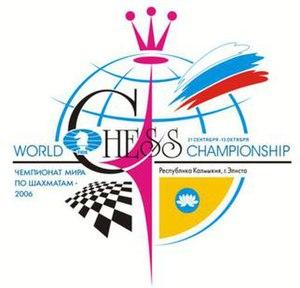 World Chess Championship 2006 - Match logo