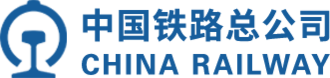 China Railway - Image: China Railway logo