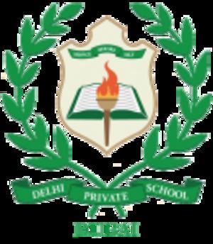 Delhi Private School, Dubai - Image: Delhi Private School Dubai Logo