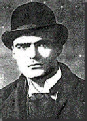 Dimitrije Mitrinović - Image: Dimitrije Mitrinovic