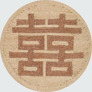 Double Happiness (calligraphy) - Double happiness on a woven mat