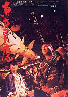 <i>Eastern Condors</i> 1987 film directed by Sammo Hung