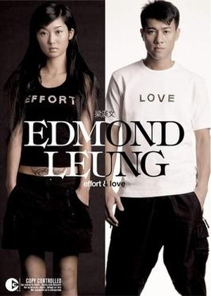 Effort & Love - Image: Effortand Love edmondleung