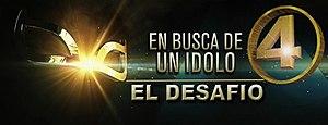 En Busca de un Ídolo 2015 - Image: En Buscade Un Idolo 2015