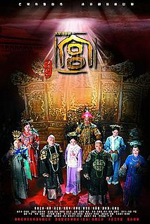 <i>Palace</i> (TV series)
