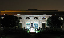 Management Development Institute Wikipedia