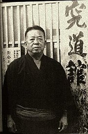 Higa Yuchoku - photo.jpg
