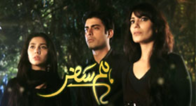 Picture of a TV show: Humsafar