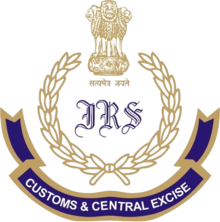 Indian Revenue Service (C&CE).png