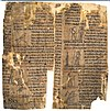 JSP Papyri Fragment VI and V.jpg