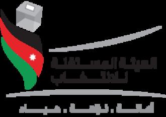 Independent Election Commission (Jordan) - Image: Jordan Independent Election Commission