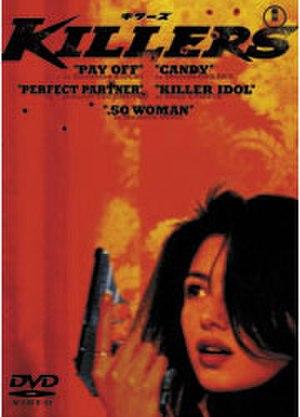 Killers (2003 film) - Image: Killers film 2002 dv cover