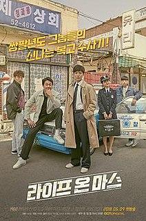 <i>Life on Mars</i> (South Korean TV series) 2018 South Korean television series