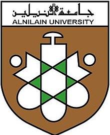 Logo alneelain.jpg