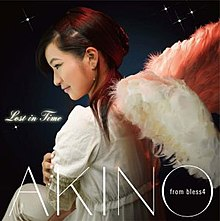 Lost in Time (Akino album) 220px-Lost_in_Time