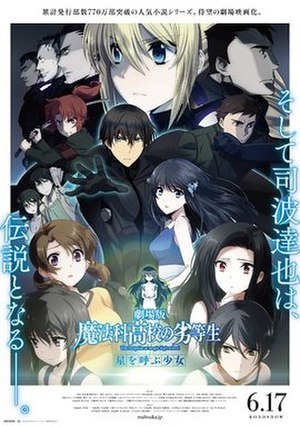 The Irregular at Magic High School The Movie: The Girl Who Calls the Stars - Theatrical release poster