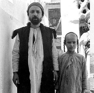 Mawza Exile - Silversmith Meysha Abyadh in Sana'a, 1937