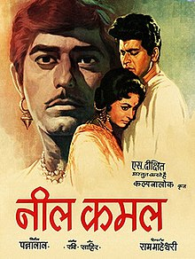 Download Neel Kamal (1968) Hindi Full Movie 480p [500MB] | 720p [1.2GB]