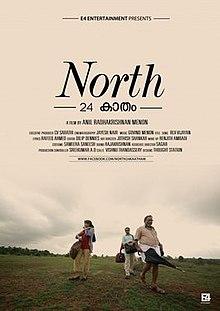 Norda 24 Kaatham-poster.jpg