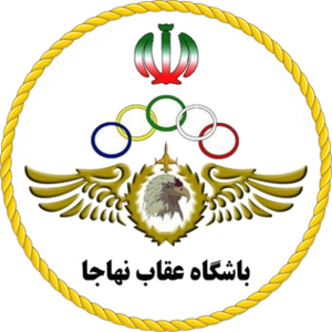 Oghab Tehran F.C. - Image: Oghab FC Logo