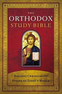 OrthodoxStudyBible.jpg