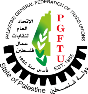 Palestinian General Federation of Trade Unions - Image: PGFTU logo