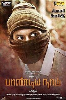 <i>Pandiya Naadu</i> 2013 film by Suseenthiran