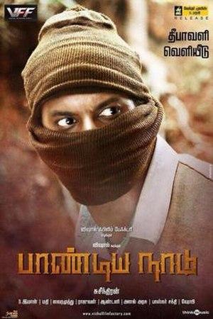 Pandiya Naadu - Theatrical poster