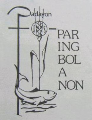 Immaculate Heart of Mary Seminary - logo of the Paring Bol-anon