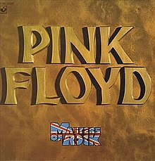 pink floyd best songs ever free download